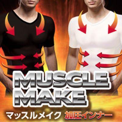 【メール便送料無料】MUSCLE MAKE マッスルメイク...