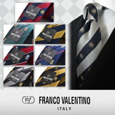【ブランドネクタイ】【FRANCO VALENTINO】  TR-S...