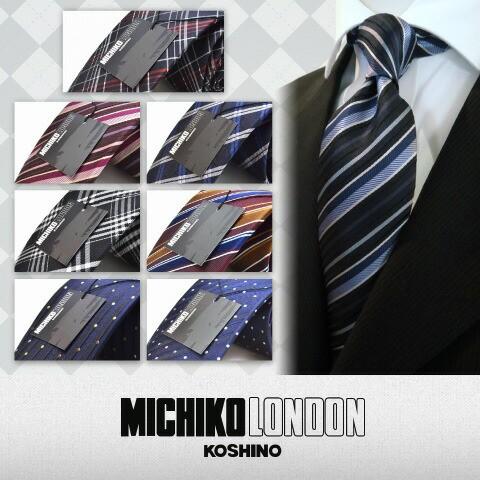 ミチコロンドン/ロングネクタイ/MICHIKO LONDON ...