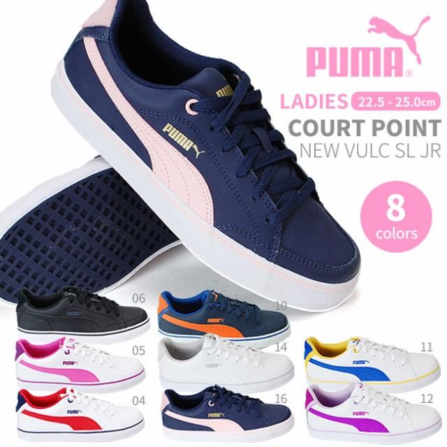 プーマ PUMA COURT POINT NEW VULC SL JR コート...
