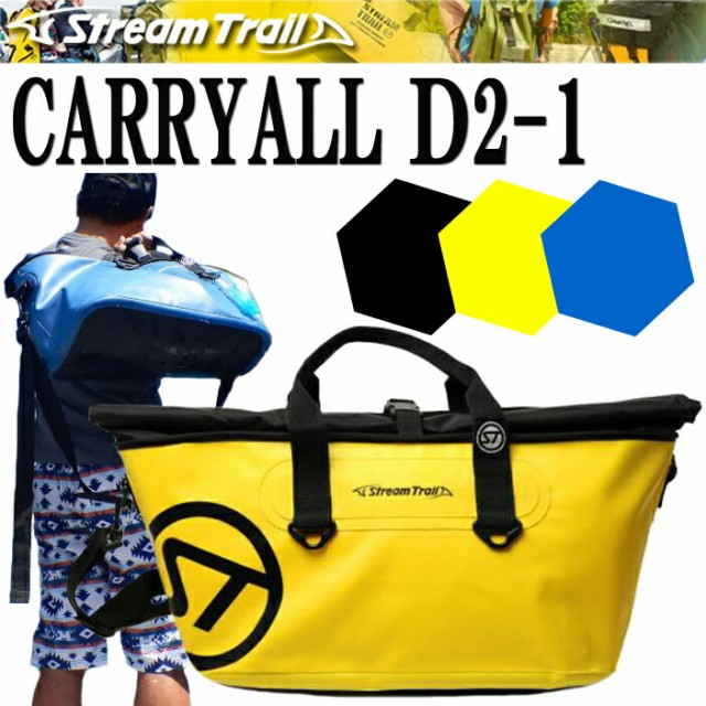 【送料無料】STREAMTRAIL CARRYALL D2-1 キャリー...