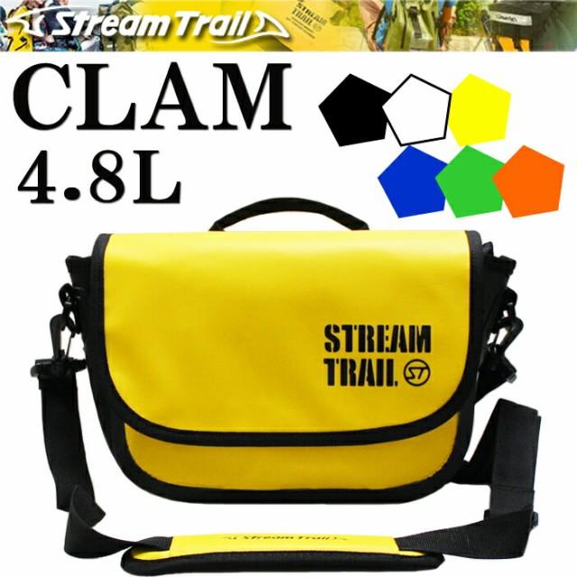 STREAMTRAIL ストリームトレイル CLAM 4.8L クラ...