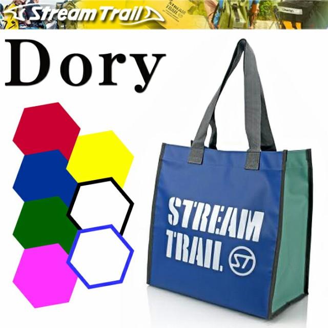 STREAMTRAIL ストリームトレイル DORY  ドリー タ...