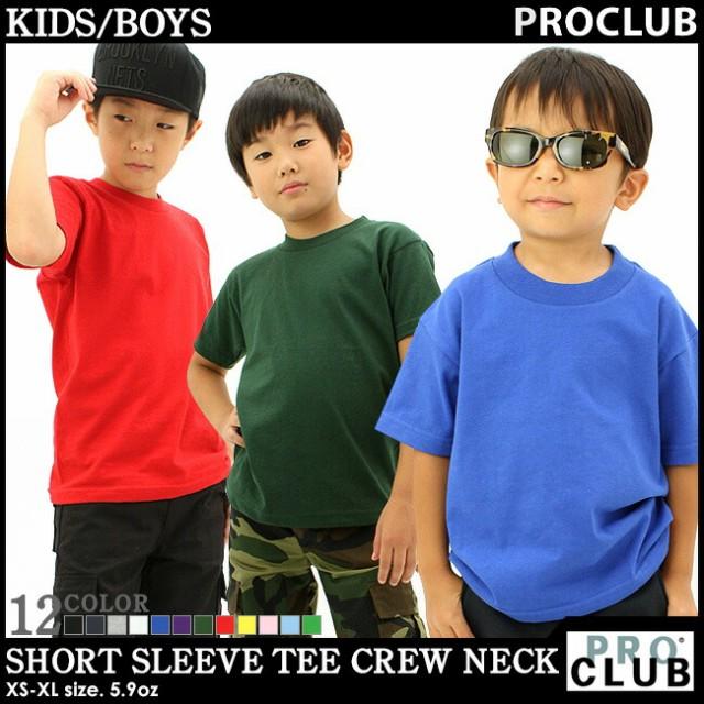 【BOYS/KIDS】 PRO CLUB プロクラブ Tシャツ キッ...