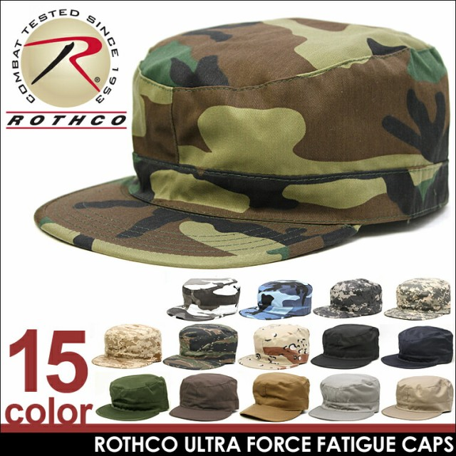 ROTHCO (ロスコ) キャップ 帽子 メンズ ワークキ...