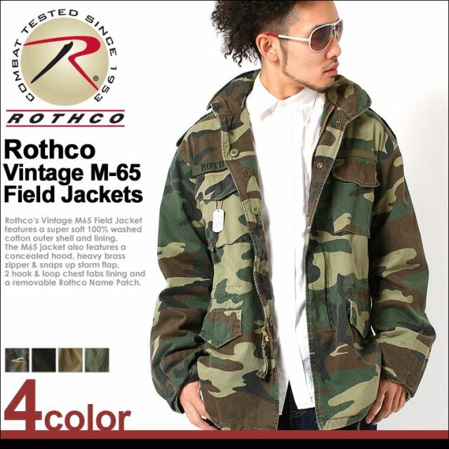 ロスコ ROTHCO M-65 フィールドジャケット アウタ...