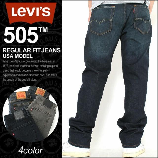 【送料無料】 Levi's Levis リーバイス505 ジーン...