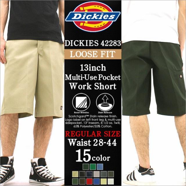 【2本で送料無料】 Dickies ディッキーズ ハーフ...