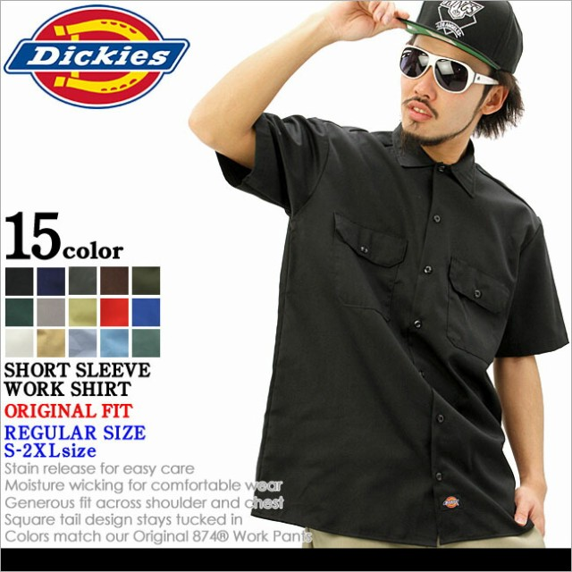 Dickies ディッキーズ シャツ 半袖 メンズ 大きい...
