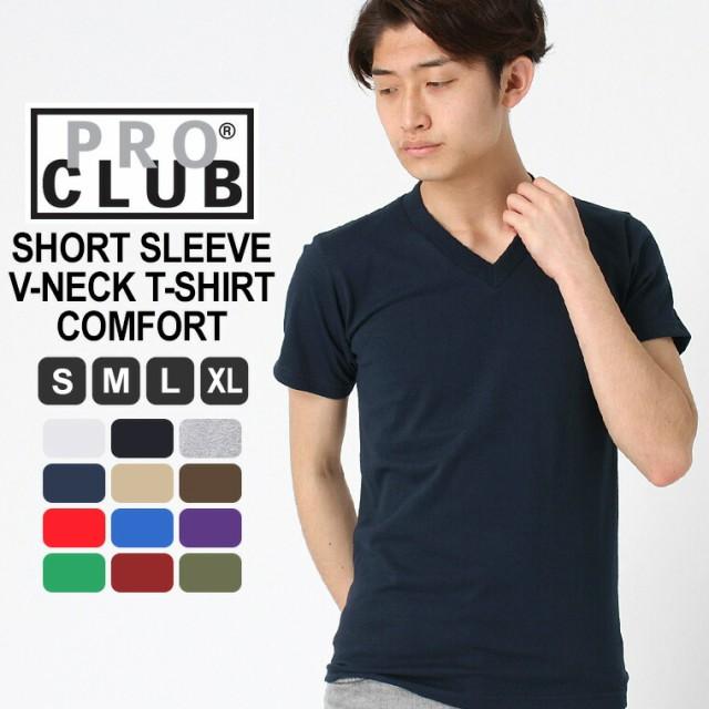PRO CLUB プロクラブ Tシャツ 半袖 メンズ Vネッ...