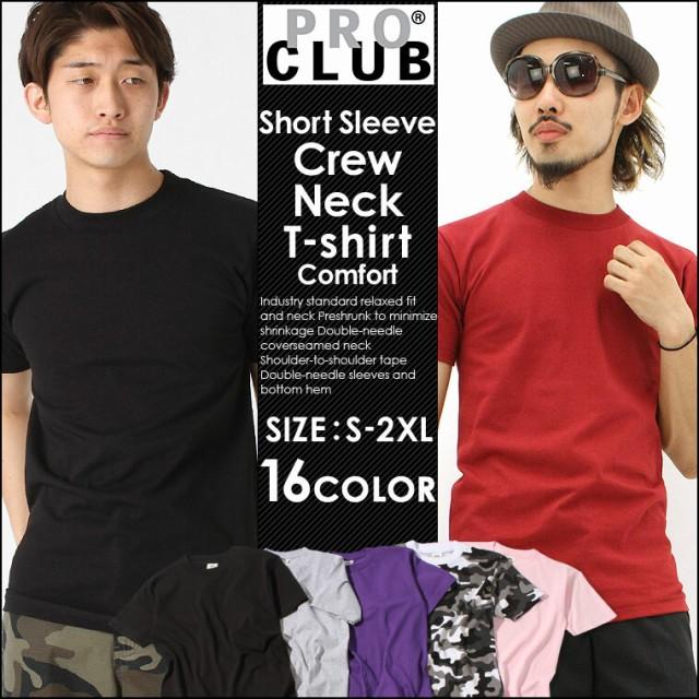 PRO CLUB プロクラブ Tシャツ 半袖 メンズ コンフ...