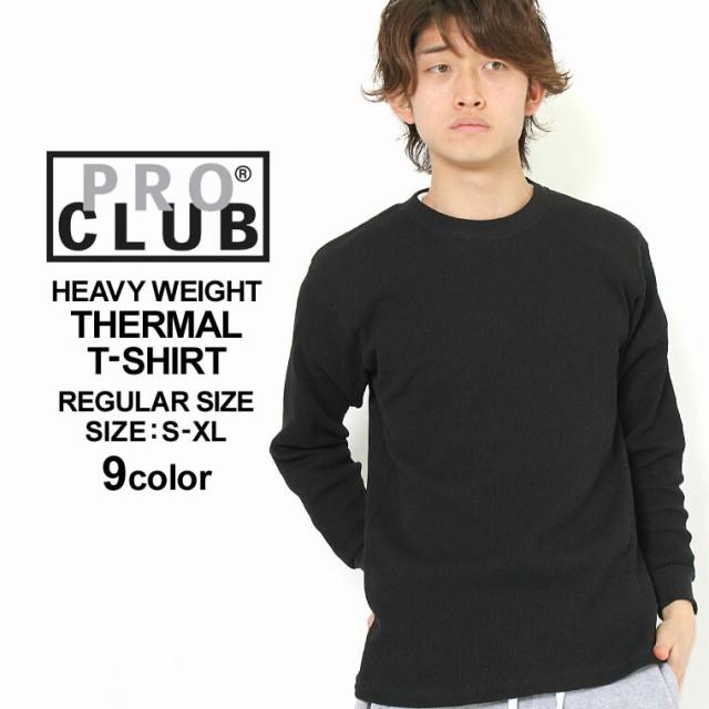 PRO CLUB プロクラブ ロンT メンズ 長袖 Tシャツ ...