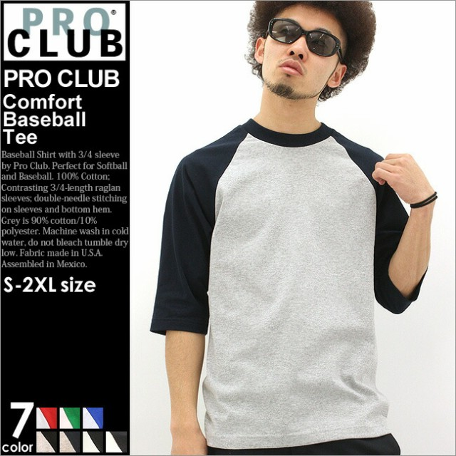 PRO CLUB プロクラブ ベースボールTシャツ メンズ...