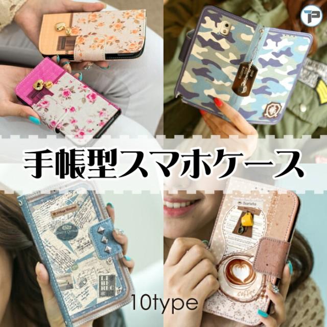 各機種対応 手帳型 スマホ ケース @ T-Pocket 韓...