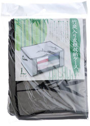 3B-203 竹炭入り衣類収納ケース Lサイズ 811030...