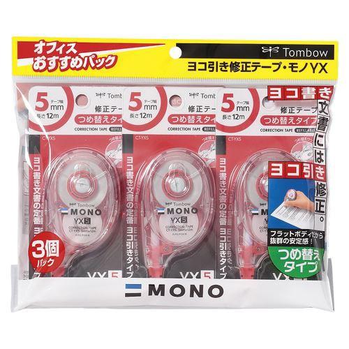(まとめ買い)トンボ鉛筆 修正テープ モノYX5 3...