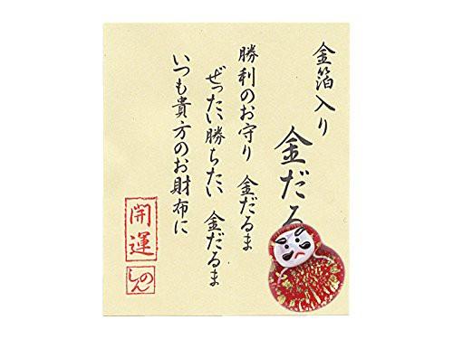 【メール便発送】田中箸店 金箔入開運グッズ 金だ...