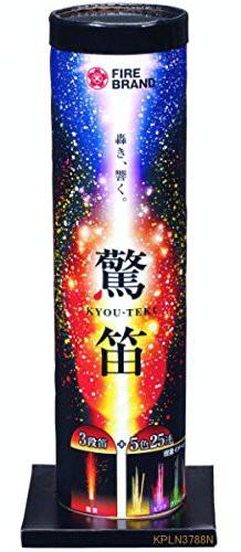 連発花火 驚笛(KYOU TEKI) No.1200 〔まとめ買い5個セット〕