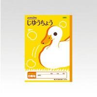 【メール便発送】アピカ スクールキッズ じゆうち...