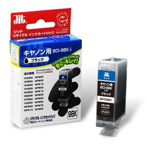 【メール便発送】ジット JITインク BCI-9BK対応 J...