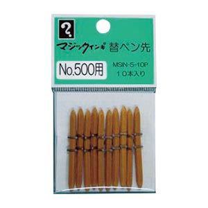 【メール便発送】寺西化学 マジックインキ替ペン...