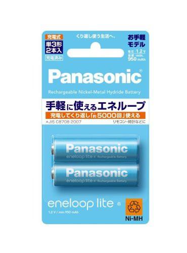 【メール便発送】パナソニック エネループ 単3形 ...