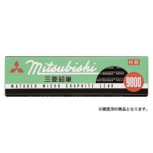 【メール便発送】三菱鉛筆 鉛筆9800 1D 2B K98002...