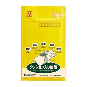 【メール便発送】マルアイ セーフパック NO.15T ...