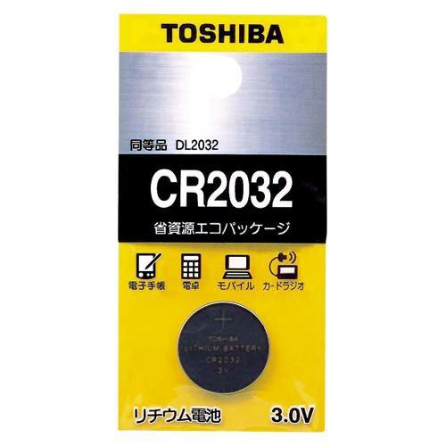 【メール便発送】東芝 リチウムボタン電池 CR2032...