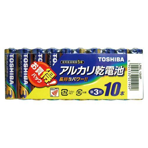 【メール便発送】東芝 アルカリ電池 単三10本パッ...