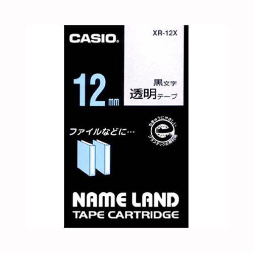 【メール便発送】カシオ ネームランドテープ XR-1...