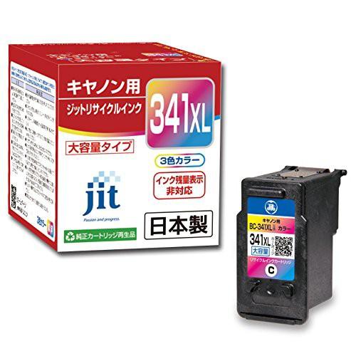 ジット JITインク BC-341XL対応 JIT-C341CXL 0011...