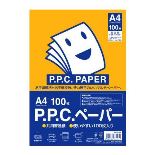 【メール便発送】 キョクトウ PPC用紙 A4 100枚入...