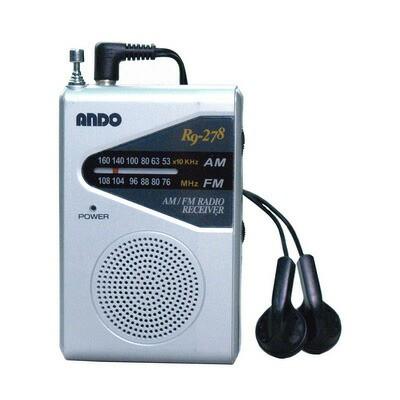 【送料無料】ANDO AM・FMポケットラジオ R9-278