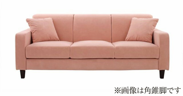 【送料無料】リジョイシリーズ:20色から選べる!カ...