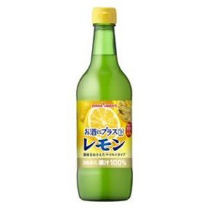 〔まとめ買い〕ポッカサッポロ お酒にプラス レモ...