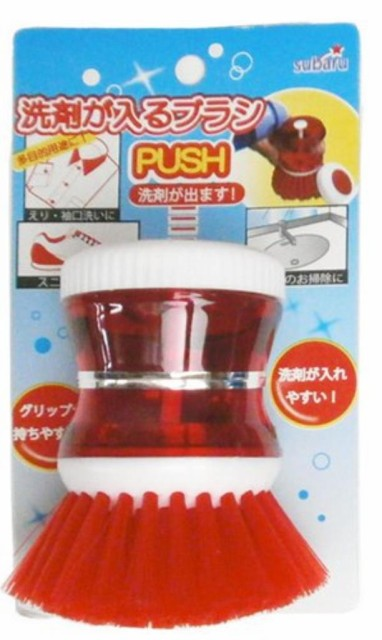 洗剤が入るブラシ【まとめ買い12個セット】 175-2...