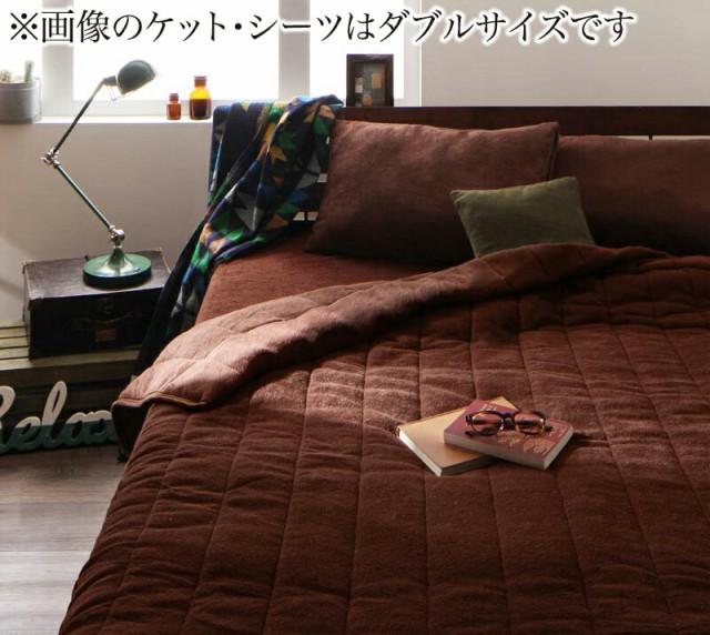 【送料無料】コットンタオルのケット・パッド 〔...