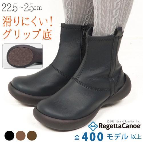 【送料無料/交換の片道送料無料】リゲッタカヌー ...