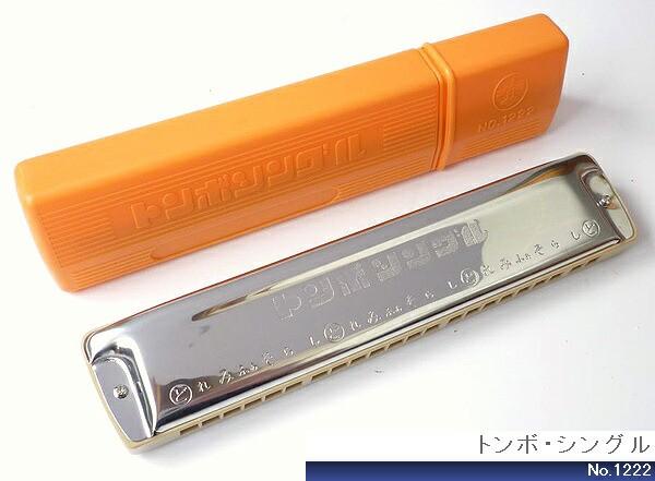 TOMBO(トンボ)「Education No.1222」トンボ・シ...