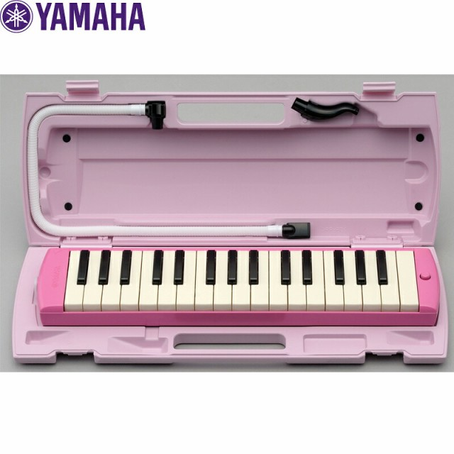 YAMAHA(ヤマハ)NEWモデル・ピアニカ/PIANICA P-32EP(ピンク)/鍵盤ハーモニカ/P32EP【送料無料】:-as