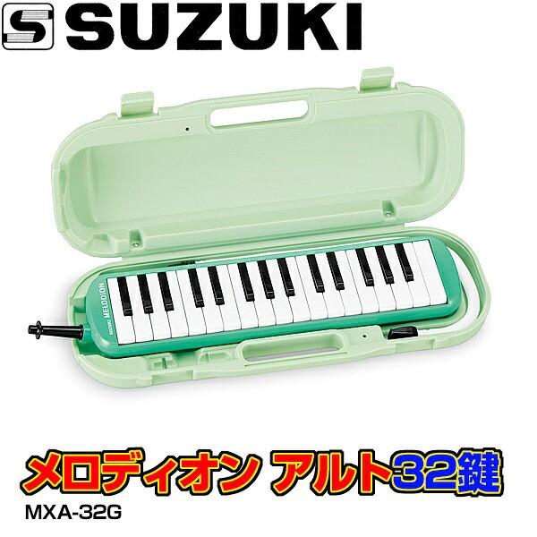 【ドレミシール1枚付!!】SUZUKI(鈴木楽器)鍵盤...