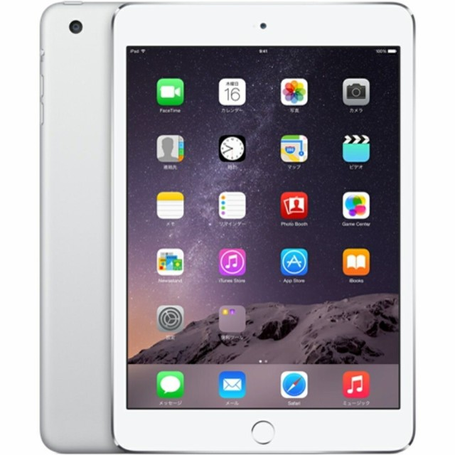 Apple iPad mini 3 Wi-Fiモデル 64GB シルバー MG...