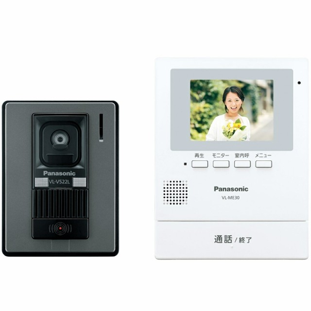 パナソニック Panasonic テレビドアホン 電源直結...