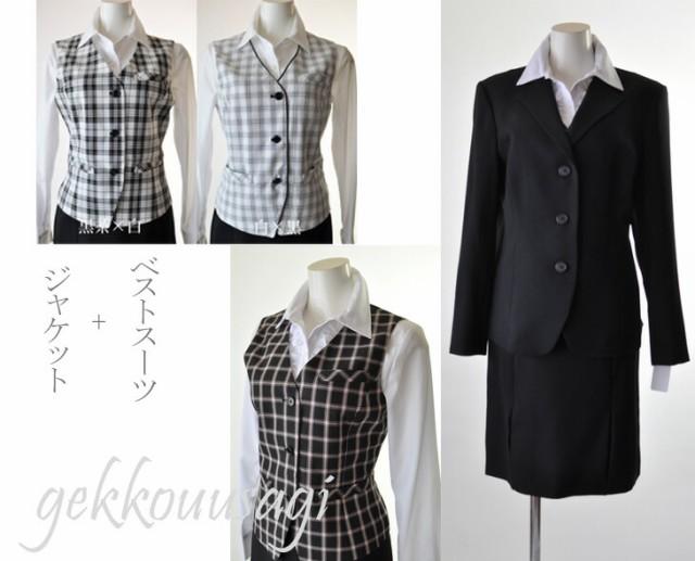 【人気商品再入荷!!】制服 事務服 3点スーツ 黒...