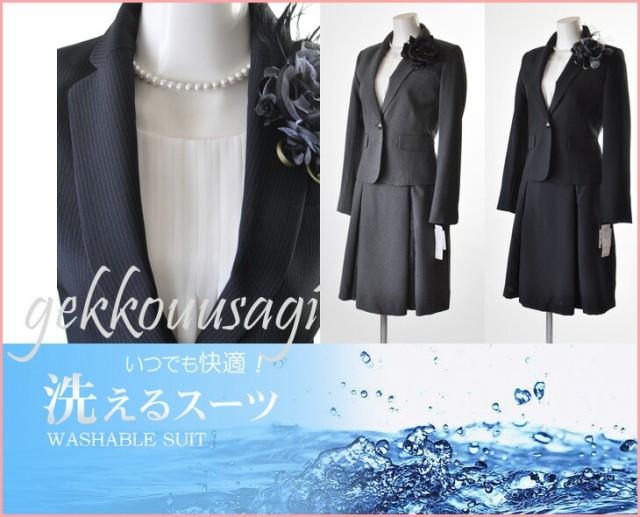 【送料無料】【洗えるスーツ】小さいサイズ 5号/7...
