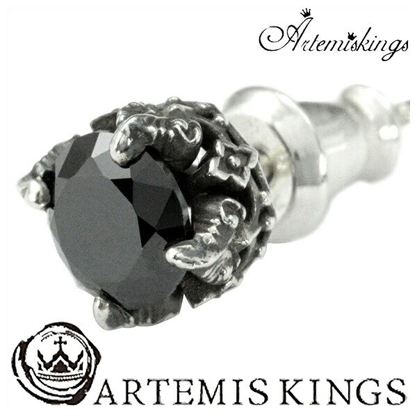 【Artemis Kings/アルテミスキングス】 フローラ...