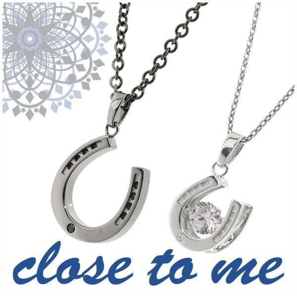 【送料無料】【close to me】ダンシングストーン ...