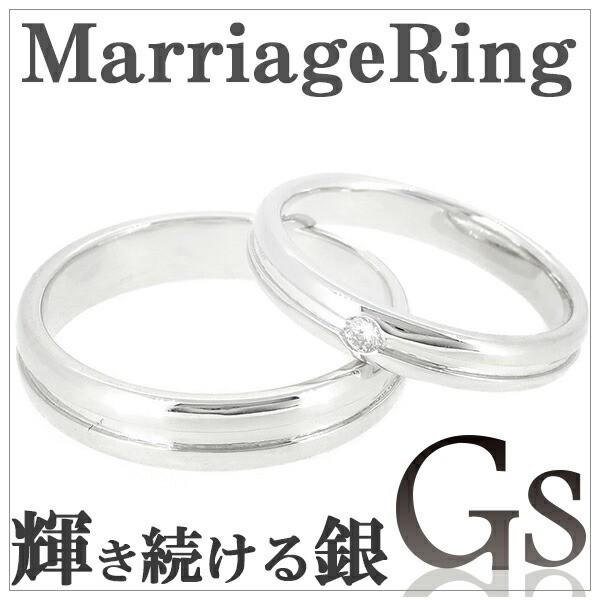 【メッセージ刻印無料】 【GS/ジーエス】 ライン ...