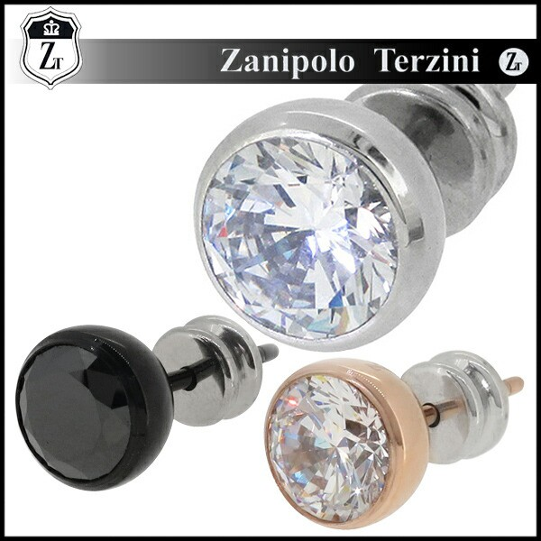 【Zanipolo Terzini】ジルコニア スタッド サージ...